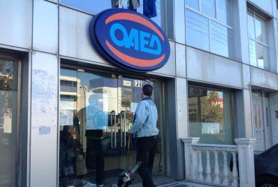 ΟΑΕΔ: 15 προγράμματα για 74.500 θέσεις εργασίας