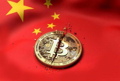 Κίνα: Παράνομες όλες οι συναλλαγές με κρυπτονομίσματα