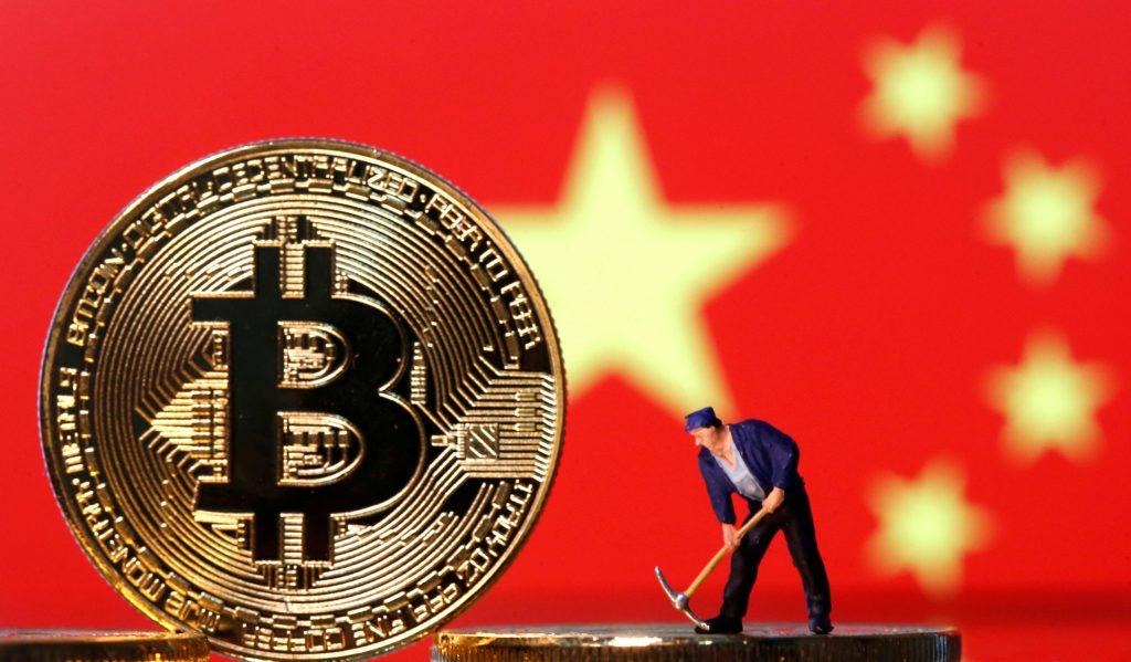 Κίνα: Περιορισμός στις επενδύσεις εξόρυξης κρυπτονομισμάτων
